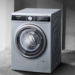 SIEMENS 西门子 冰洗套装 KM46FA90TI十字对开门冰箱 452L+WD14G4M82W 洗烘一体机 洗8kg烘5kg 银色