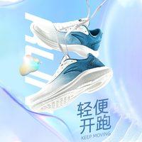 ANTA 安踏 男士跑步鞋2021透气缓震运动鞋男 象牙白/光洁蓝-4