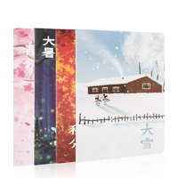 GuangBo 广博 IMQ91011 A5线装笔记本 混色 4本装