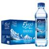 5100 5100 曲玛弄 西藏冰川矿泉水 500ml*24瓶