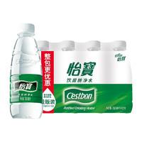 限地区:C'estbon 怡宝 饮用纯净水 350ml*12瓶