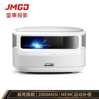 JMGO 坚果 投影机 (白色、40-300英寸、4K、2000ANSI)