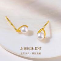 六福珠宝 女士18K金耳钉