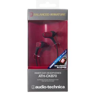 audio-technica 铁三角 ATH-CKB70 入耳式动铁有线耳机 红色 3.5mm