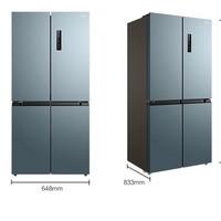Midea 美的 BCD-472W S PZM(E) 十字对开门电冰箱 472L