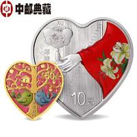 2021吉祥文化金银纪念币  琴瑟和鸣心形金银币套装(30克银+3克金)