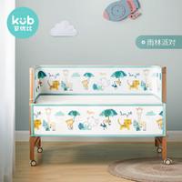 kub 可优比 婴儿3D透气床围 100*56cm