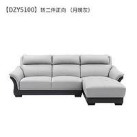 ZUOYOU 左右家私 DZY5100 真皮沙发 转二件