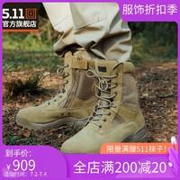 5.11 高筒军迷鞋靴 男士户外沙漠靴 511侧拉链8寸沙漠靴子 12110