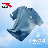 ANTA 安踏 男款运动冰丝t恤