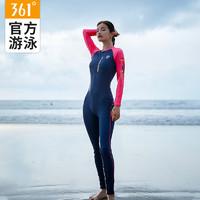 361° SLY201072 女款连体长袖泳衣