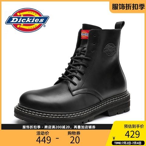 Dickies 帝客 男士靴子英伦风夏季高帮鞋透气工装靴真皮机车靴男士皮靴
