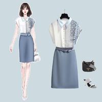 stylecloth 诗可洛 AZBA5376B0 女士两件套半身裙