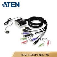 ATEN 宏正  CS692 2口USB/HD音视频切换器 2进1出HDMI多电脑KVM切换器工业
