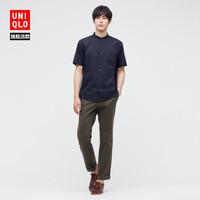 UNIQLO 优衣库 436517 情侣款立领衬衫