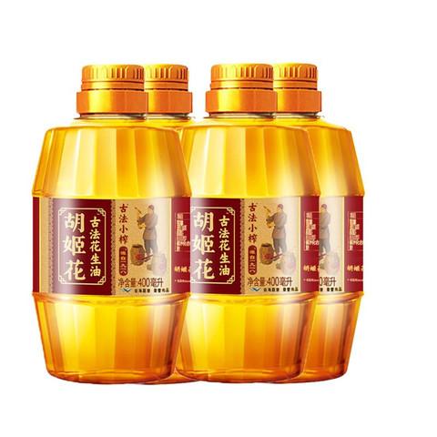 胡姬花 古法小榨花生油 400ml*4瓶