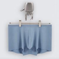 DAPU 大朴 D4N02101-192169 一片式无痕男士内裤