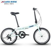 XDS 喜德盛 Z2 铝合金折叠自行车 20英寸