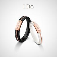 I Do BOOM瓷系列 中性钻石戒指对戒  I00079