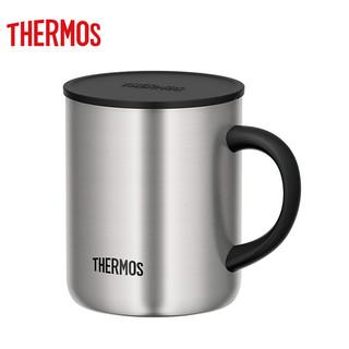 THERMOS 膳魔师 JDG-350S 保温杯 350ml 不锈钢色