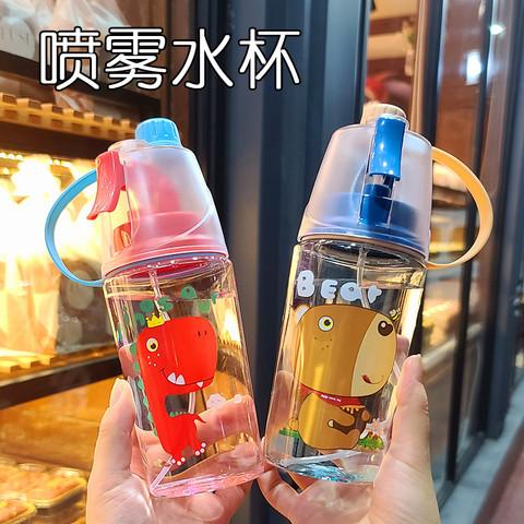 喷雾水杯夏季大容量运动健身随手杯便携户外多功能男学生儿童水壶