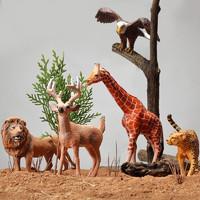 zhixiang 智想 儿童动物玩具仿真模型套装老虎狮子长颈鹿犀牛河马海龟