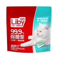 88VIP:Liby 立白 珍亮洗碗块 10g*24块