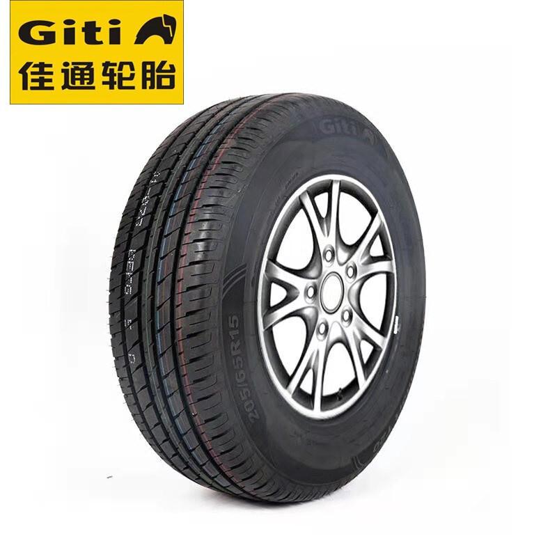 轮胎 175/70R14 84H GitiComfort T20