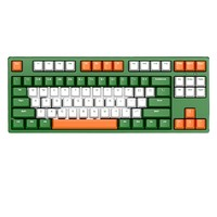 学生专享:iKBC C210 探险 有线机械键盘 87键