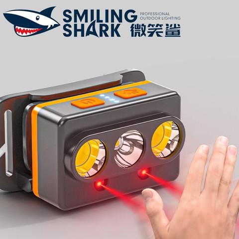SMILING SHARK 微笑鲨(SMILINGSHARK)253 感应头灯强光夜钓钓鱼专用户外充电小型超亮头戴式超长续航LED上饵工作灯