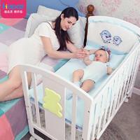 PLUS会员:HOPE 呵宝 婴儿床  100*56 (床品+床垫+宫廷蚊帐)