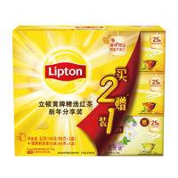Lipton 立顿 绿茶/黄牌 精选红茶茉莉花茶包组合装 75包 共150g