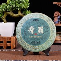 PLUS会员:香彻福鼎白茶寿眉300g