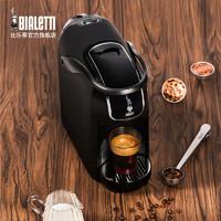 Bialetti 比乐蒂 c273e 胶囊咖啡机