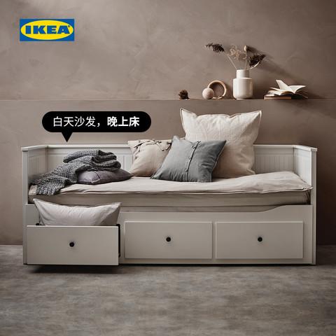 IKEA 宜家 汉尼斯 坐卧两用床 白色