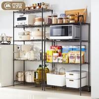 mzg 美之高 厨房置物架 15.9常规管 黑色二层