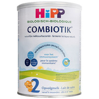 HiPP 喜宝 Combiotik系列 较大婴儿奶粉 荷兰版 2段 900g