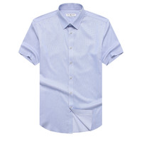 YOUNGOR 雅戈尔 GSWP100163HJA 男士衬衫