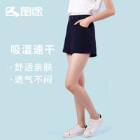 图途户外女短裤2021夏季新款透气速干裤健身跑步运动裤快干沙滩裤 暗蓝