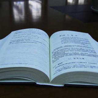《数学指南:实用数学手册》(精装)