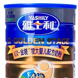 YASHILY 雅士利 α金装系列 较大婴儿奶粉 国产版 2段 900g