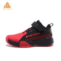 PEAK 匹克 DEK0257A 儿童篮球鞋