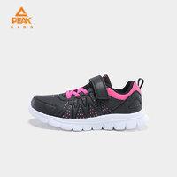 PEAK 匹克 EK8410H 女童运动休闲鞋
