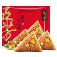 有券的上:WU FANG ZHAI 五芳斋 速冻粽子 栗子鲜肉味 700g