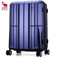 OIWAS 爱华仕 6176  PC旅行箱拉杆箱