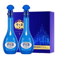 YANGHE 洋河 蓝色经典   梦之蓝 M6 52度 浓香型薄酒  500ml*2瓶 礼盒装