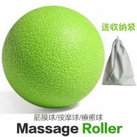 按摩球 筋膜球 花生球 肌肉放松球 穴位按摩 療癒健身球 替代网球 2个生命绿-标准款