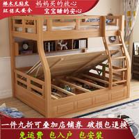 大梵林儿童床上下铺床双层床高低床儿童房家具实木框架子母床高箱榉木床 爬梯床(高箱款)+书架含配套环保床垫 1500*2000