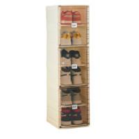 MAYI BOX 蚂蚁盒子 XH 积木式免安装鞋盒 1列*6格