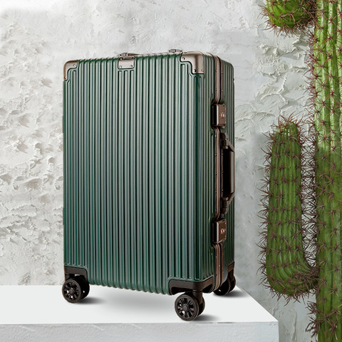 Rockland 美国洛克兰2021年新款铝合金铝框箱行李箱拉杆箱密码箱